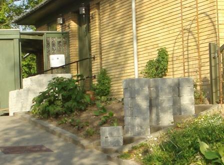 Ny terrasse - Idas Have - inspiration til din have